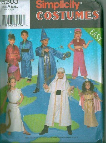 Simplicity Kids Halloween Costume Sewing Pattern Uncut Boys Girls ...