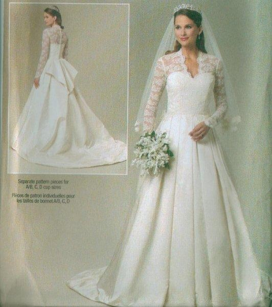 Princess kate middleton style royal bridal wedding gown for Wedding dress princess kate
