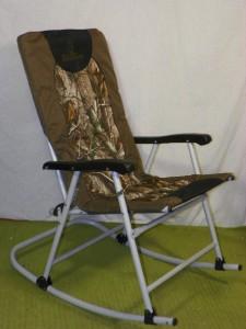 Gander mountain xl padded rocking quad chair camo hunting camping soccer ebay