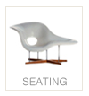 click here to view seating