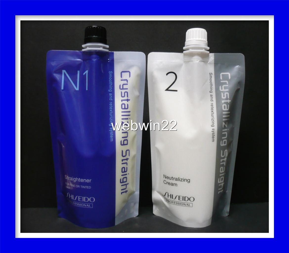 New Shiseido Straight Straightener Cream Fine Tinted N1 N2