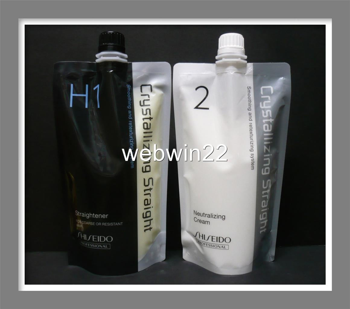 Shiseido Straight Straightener Cream H1 H2 Coarse