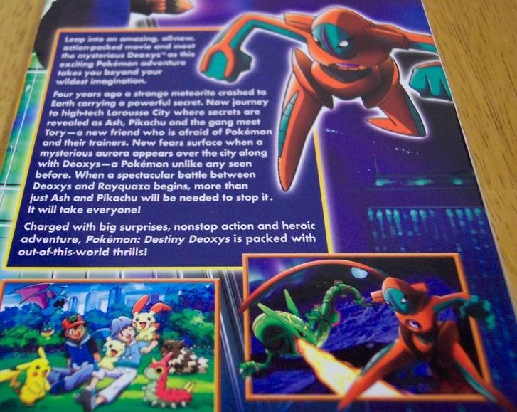 Pokémon The First Movie  Mewtwo Strikes Back 1998  IMDb