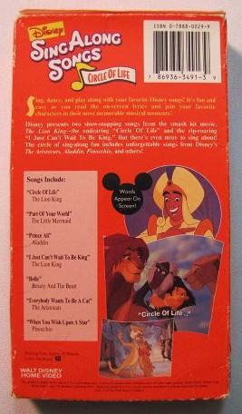 talkdisney singalong songs wikipedia