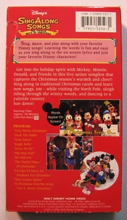 famous sing along songs the twelve days of christmas