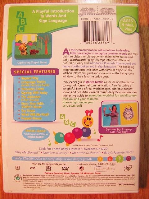 Disney Baby Einstein Baby Wordsworth First Words Around The House DVD ...