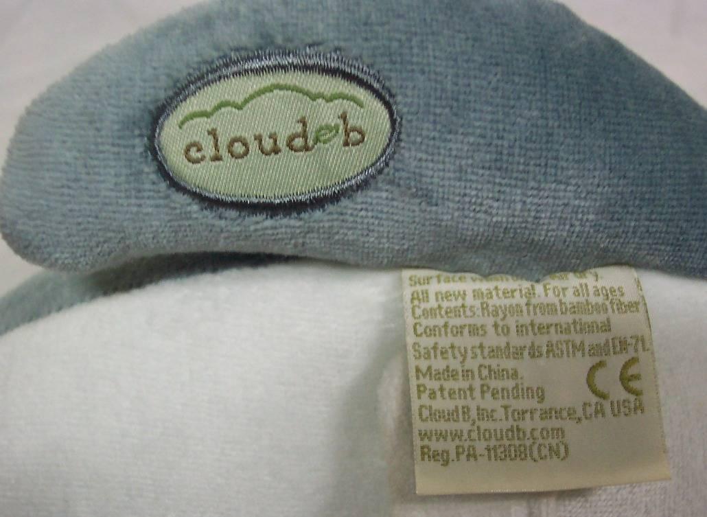 cloud b white noise machine