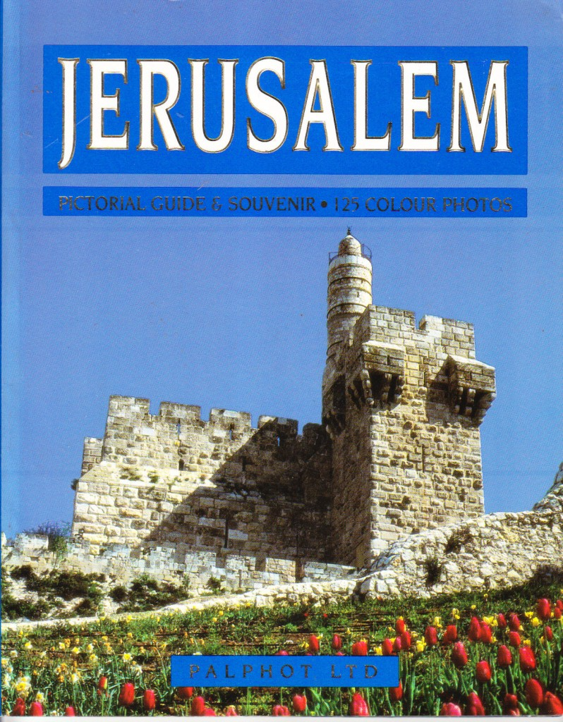 JERUSALEM-PICTORIAL-GUIDE-SOUVENIR-125-PICS-EXCELLENT-WELL-CARED-4-CONDITION