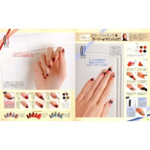 Gel Nail Art Perfect Lesson 2012 Venus Japanese Gyaru Magazine Book