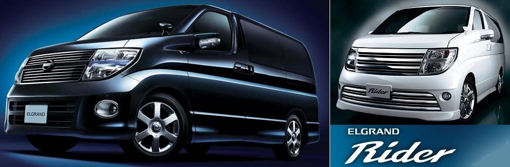 2002 2003 2008 2009 Nissan Elgrand E51 Luxury Interior