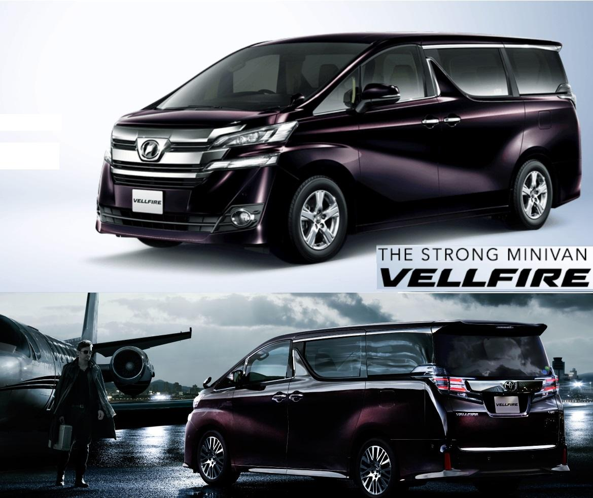 Sgnrm 92 Specifications Toyota Vellfire