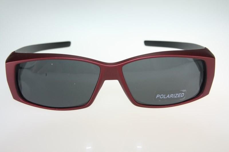 8370 polarized wraparound sunglasses clip wear fit
