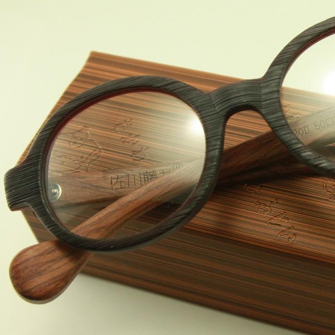 SAGAWA FUJII real wood Temple eyeglass GLASSES 8332 ...