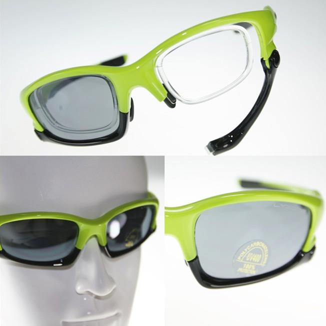 8362 schutzbrille radbrille sportbrille rx sehstaerke clip. Black Bedroom Furniture Sets. Home Design Ideas
