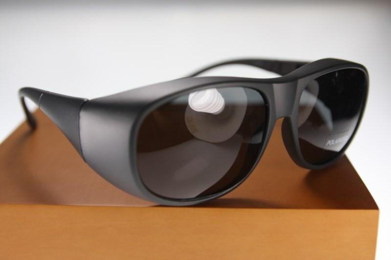 schutzbrille brillentr ger geeignet polbrille sonnenbrille. Black Bedroom Furniture Sets. Home Design Ideas