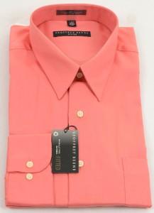 nwt geoffrey beene mens salmon dress shirt 15 5 34 35 ebay