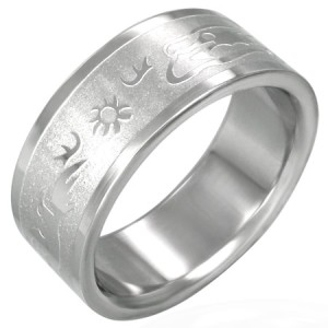 316L Surgical Stainless Steel Sunset Symbol Band Ring