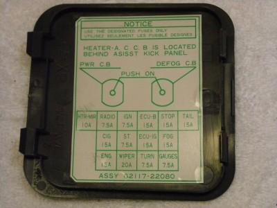 interior fuse panel cover oem toyota cressida  interior fuse panel cover oem toyota cressida 1989 1990 1991 1992