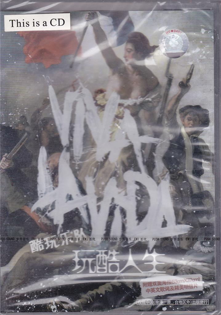 COLD-PLAY-STILL-SEALED-CD-VIVA-LAVIDA-OR-DEATH-AND-ALL-HIS-FRIENDS