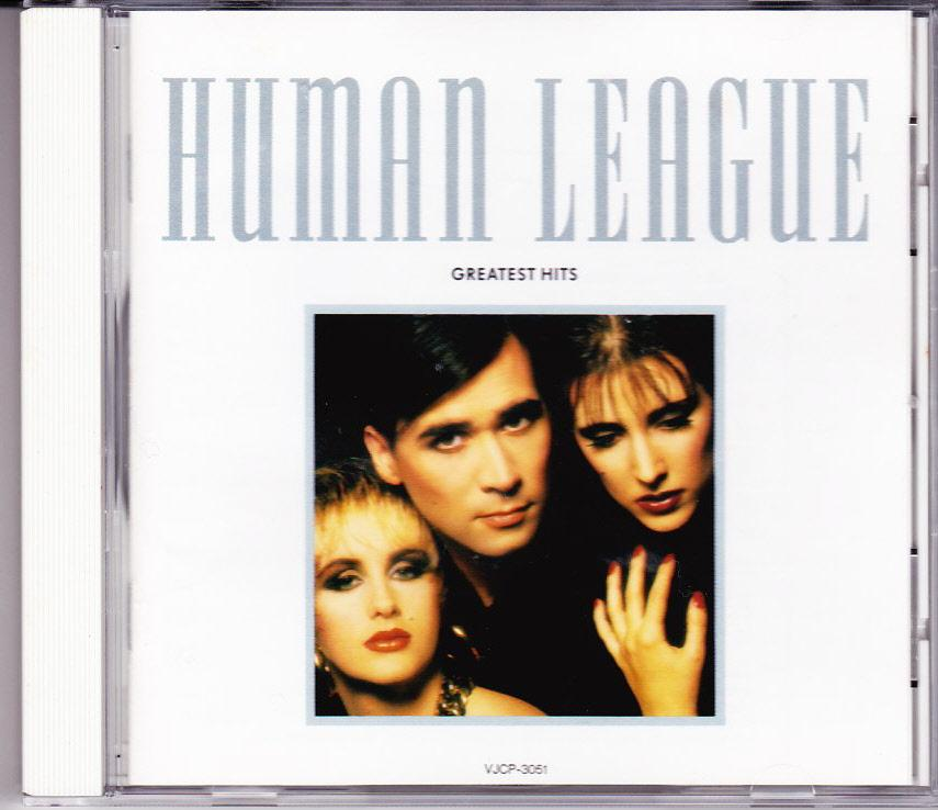 HUMAN-LEAGUE-JAPAN-88-CD-GREATEST-HITS-LOOP