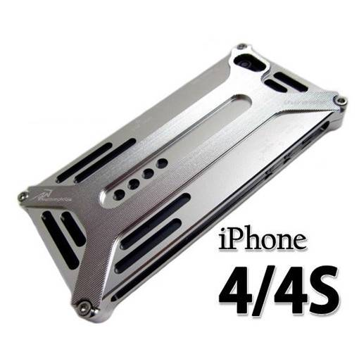 NEW-HEAVY-DUTY-SILVER-Aluminum-Metal-Hard-Case-Cover-For-Apple-iPhone-4-4S-4TH