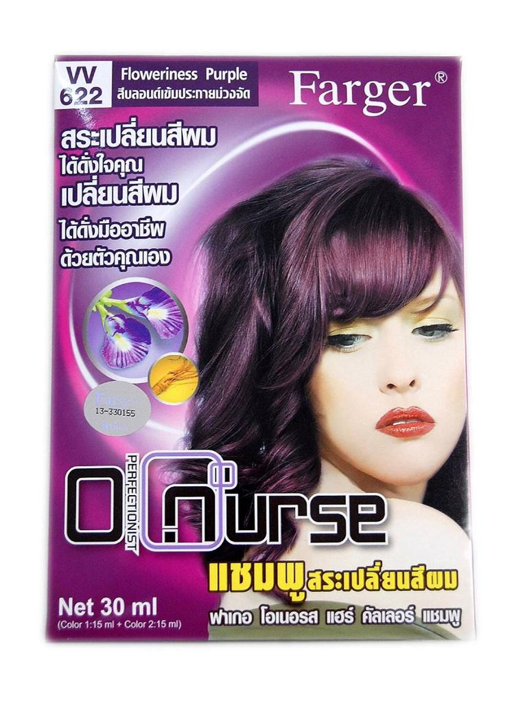 Farger 20 Minute Shampoo In Permanent Hair Color In 13 Colors 30ml