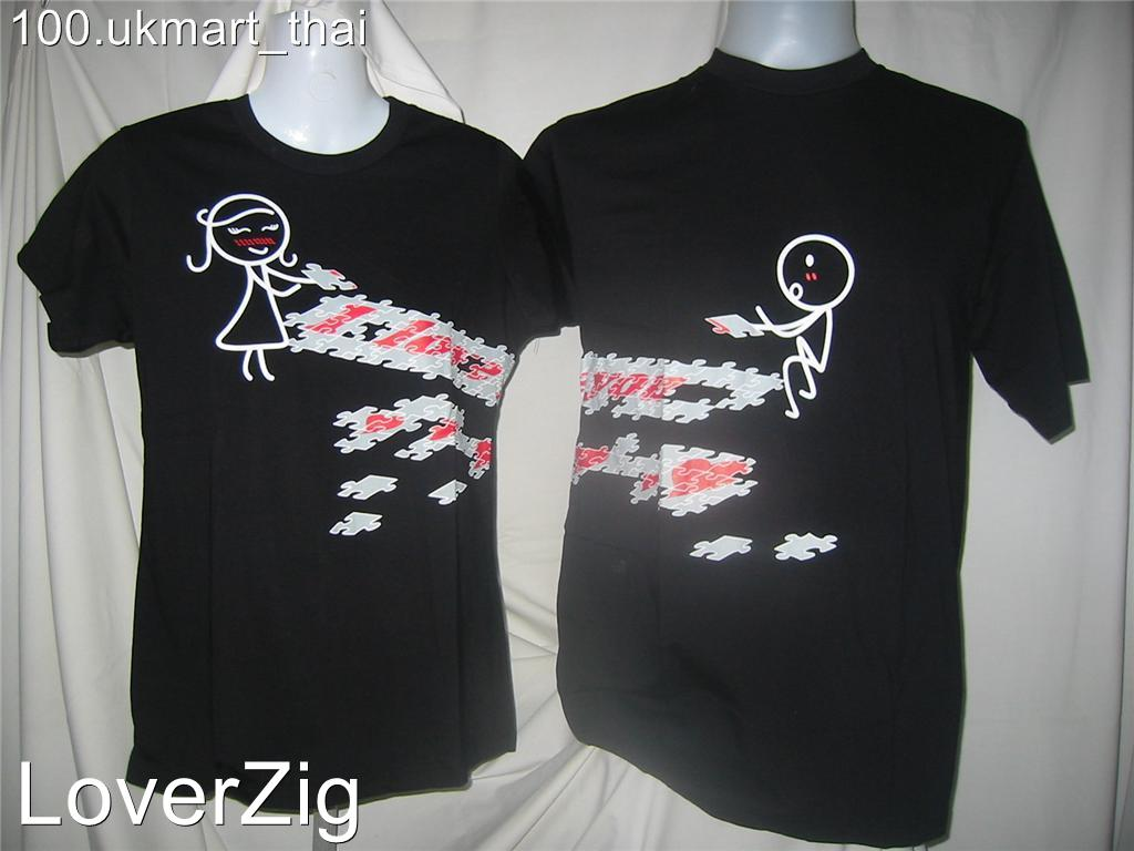 T Shirt Couple Joy Studio Design Gallery Best Design
