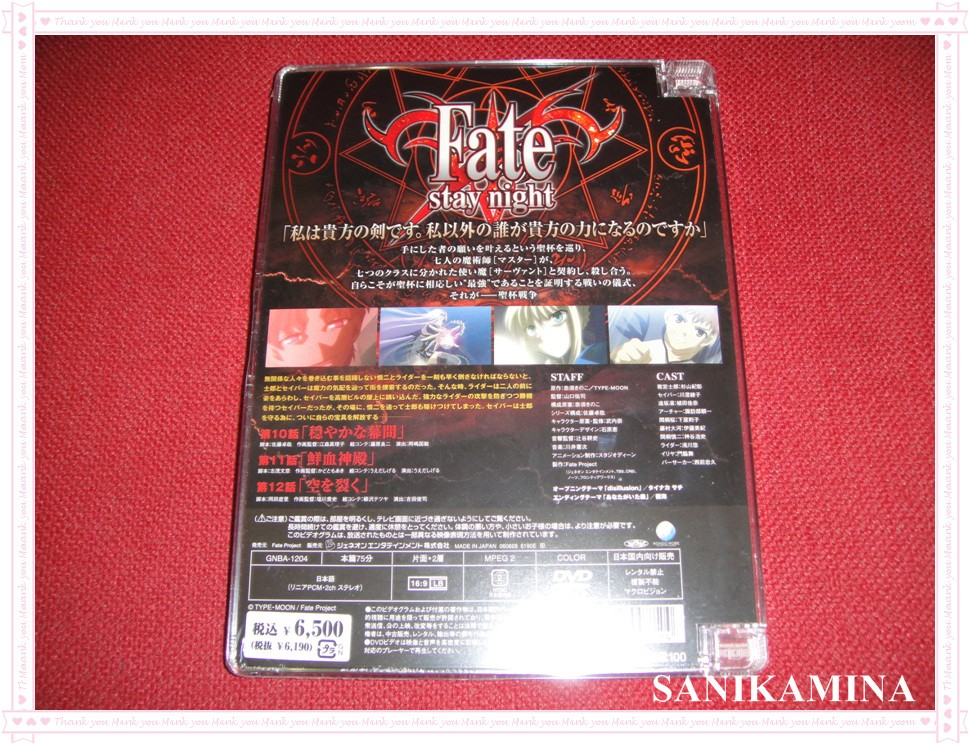 Fate Stay Night Vol 4 DVD Japan Version New SEALED