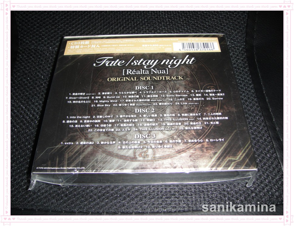 Fate Stay Night Realta Nua OST 3CD Japan Limited Ver