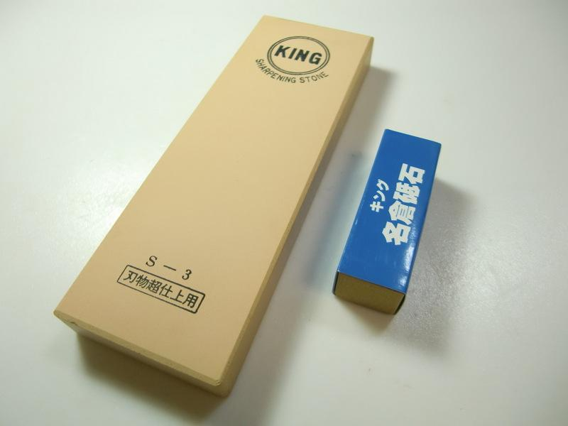 "Japanese whetstone ""King S-3 #6000"" water sharpening stone/ 4 pattern"