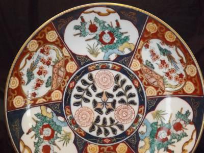 Vintage 12 Quot Hand Painted Gold Imari Goldimari Asian Design