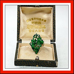 VINTAGE ART DECO CHINESE CARVED JADEITE JADE SILVER RING SIZE 7