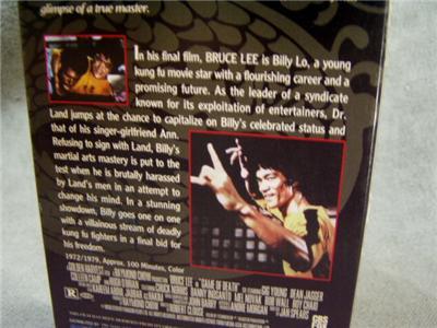 VHS Video Bruce Lee GAME OF DEATH Martial Arts | eBay