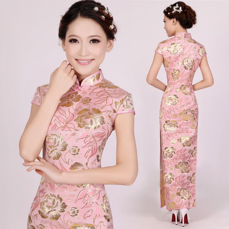 "Silk Brocade fabric rose pink x metallic gold 44"" BRO575[2]"
