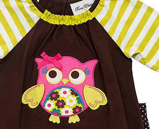 Rare Editions Brown Chartreuse Stripe Owl Leggings Set
