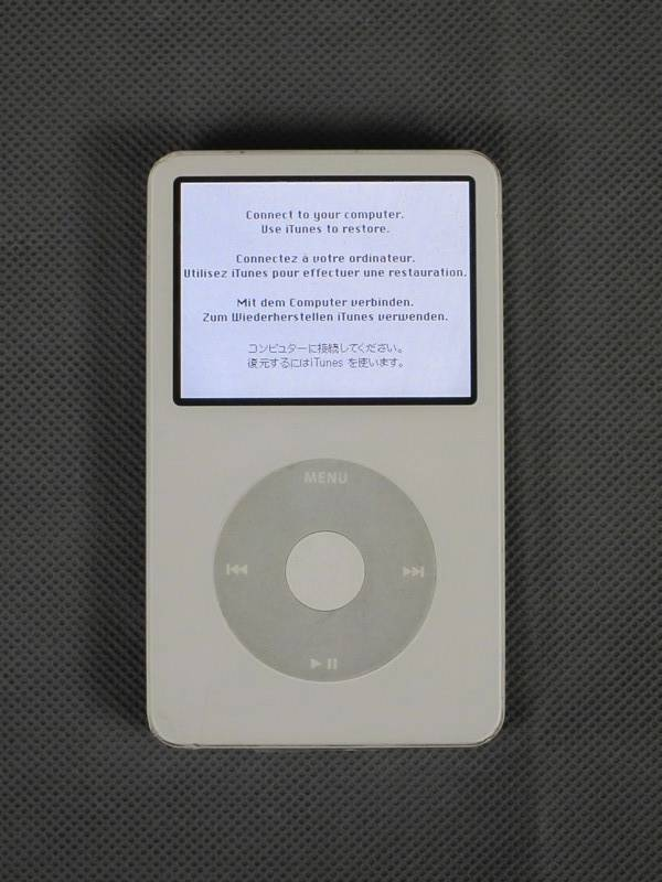2nd Generation iPod Classic 30GB White for PARTS or REPAIR ...