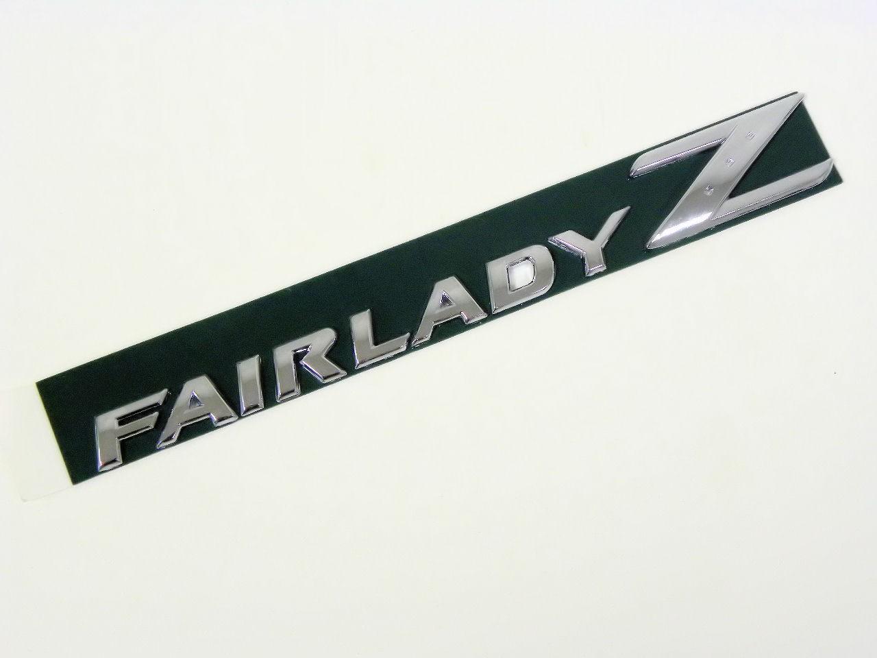 Nissan fairlady z emblems #3