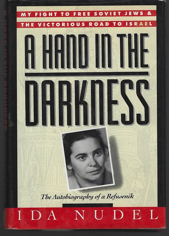Image for HAND IN THE DARKNESS The Autobiography of a Refusenik