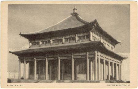 CENTURY OF PROGRESS, CHINESE LAMA TEMPLE, Postcard