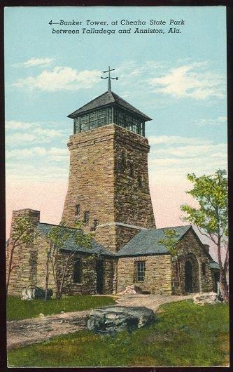 BUNKER TOWER, CHEAHA STATE PARK, ALABAMA, Postcard