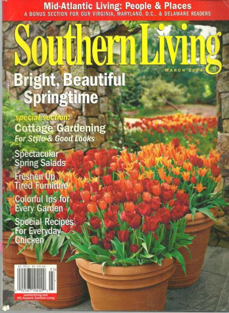Image for SOUTHERN LIVING MAGAZINE MARCH 2004