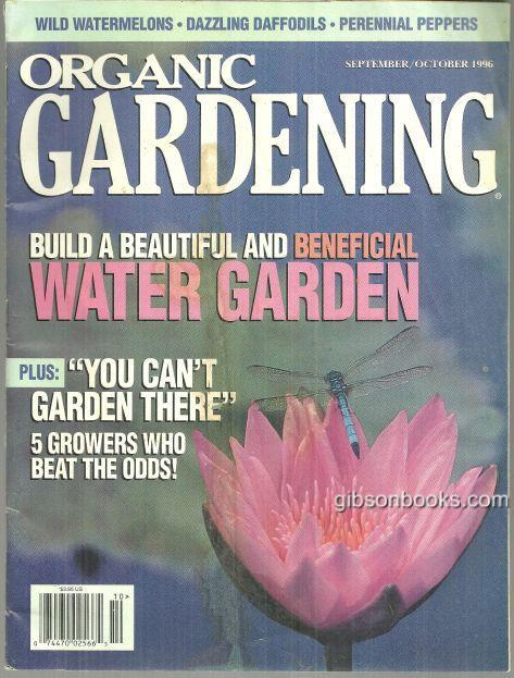 Image for ORGANIC GARDENING MAGAZINE SEPTEMBER/OCTOBER 1996