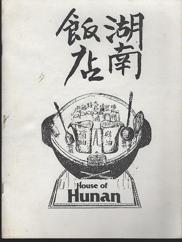 VINTAGE MENU FROM HOUSE OF HUNAN, MADISON, WISCONSIN, Menu