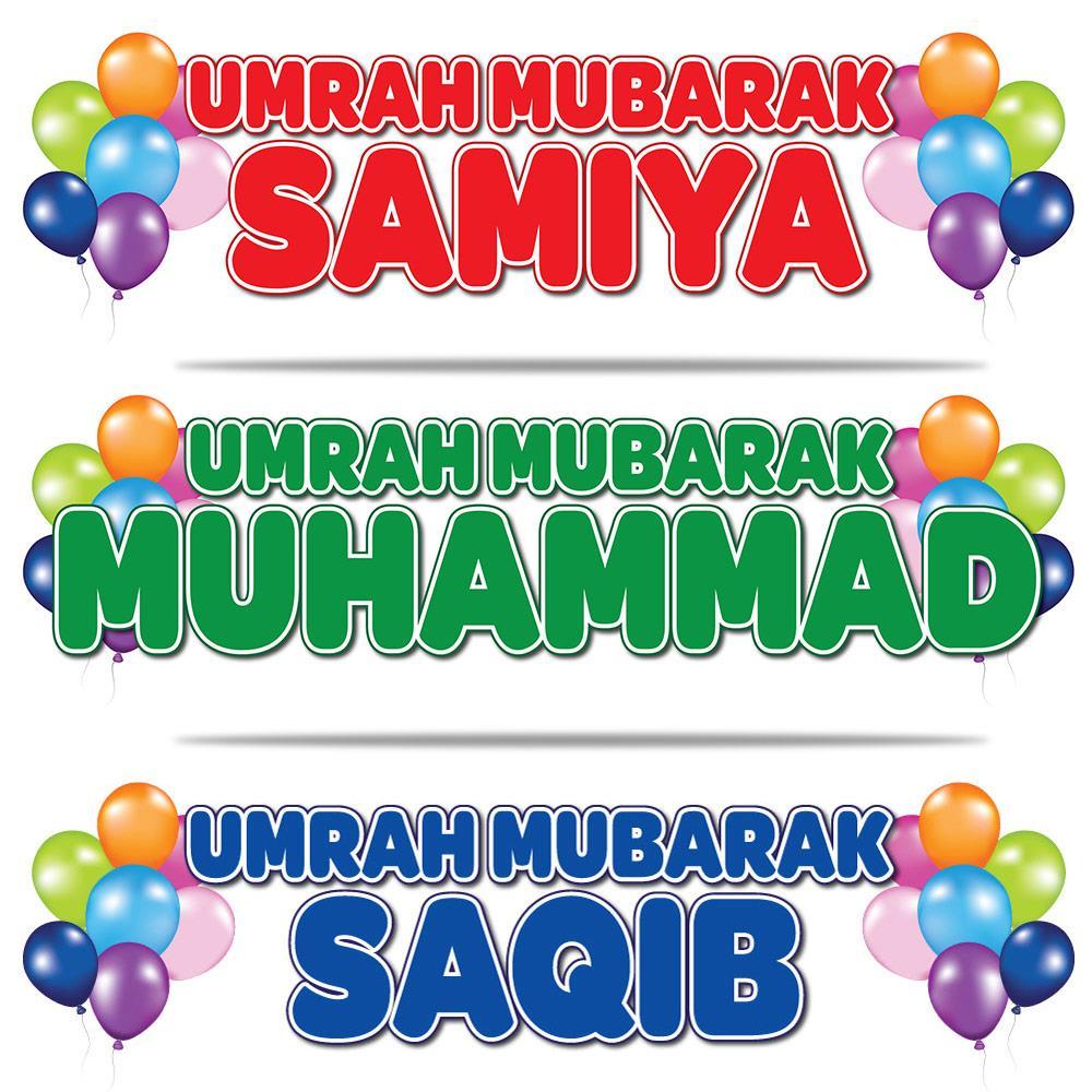 "Umrah Banner: 2 PERSONALISED UMRAH MUBARAK BANNERS 36 ""x 11"""