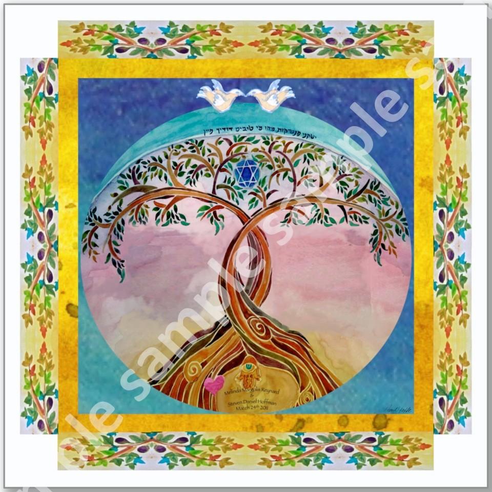 Wedding Chuppahs For Sale: CHUPPAH HUPAH Jewish Wedding Canopy Judaica Art - Trees