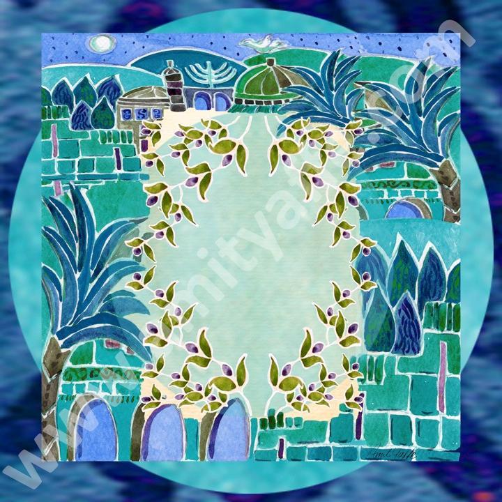 Wedding Chuppahs For Sale: CHUPPAH HUPPAH Jewish Wedding Canopy Judaica Art Printed