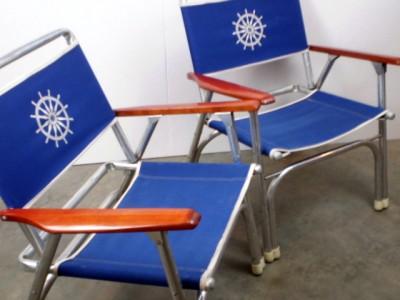 Unique Pair Vintage Patio Boat Aluminum Blue Canvas