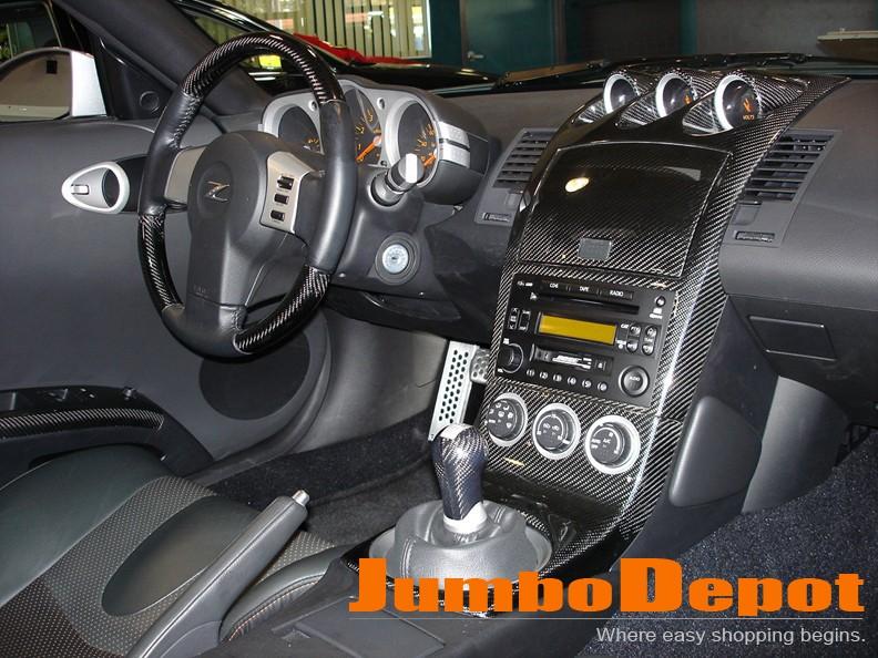 For nissan 350z carbon fiber interior trim covers z33 a ebay - 350z carbon fiber interior trim kit ...