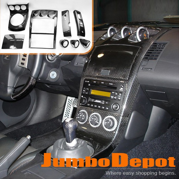 03 05 nissan 350z carbon fiber interior trim covers z33 ebay - 350z carbon fiber interior trim kit ...