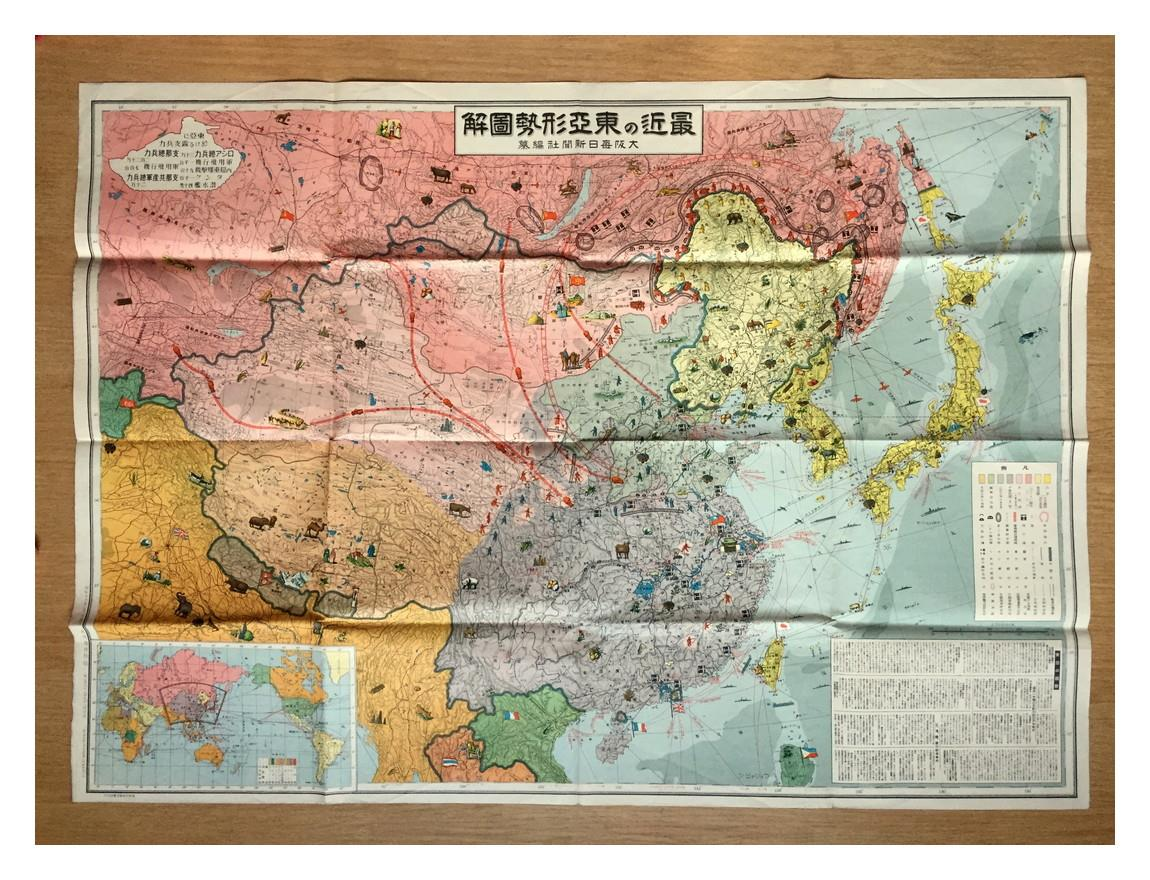 WWII PICTORIAL MAP \